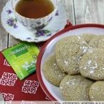 Butter Pecan Jasmine Tea Cookies #TEAdays
