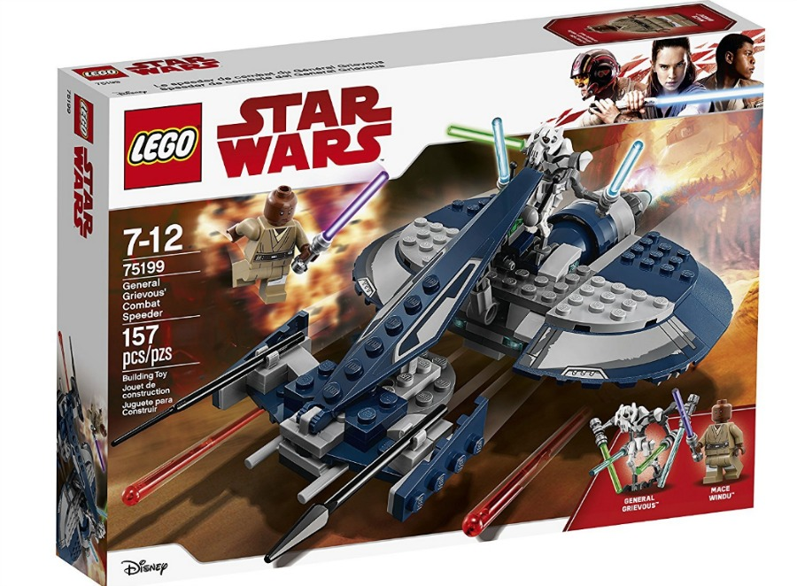Must Have LEGO sets